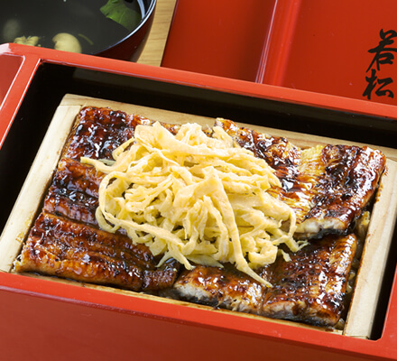 Eel Steamed
